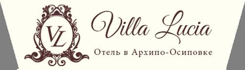 Отель Вилла Лучия
