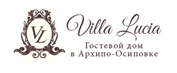 Гостевой дом Вилла Лючия